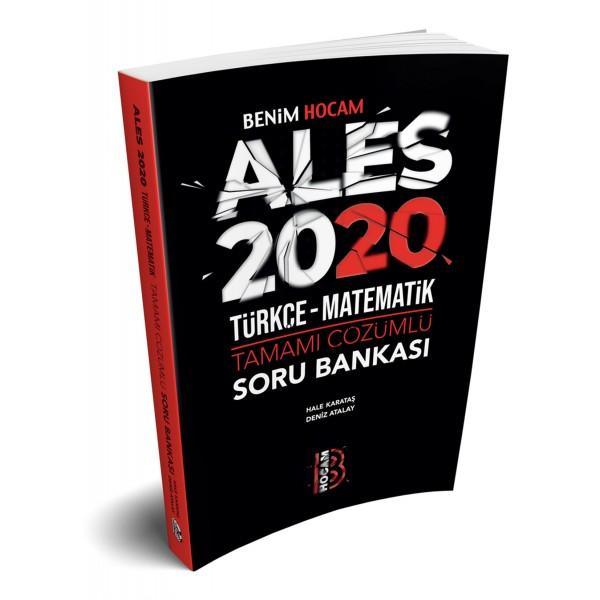 Benim Hocam 2020 ALES Türkçe-Matematik Tamamı Çözümlü Soru Bankası